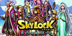 Skylock:众神与命运五子
